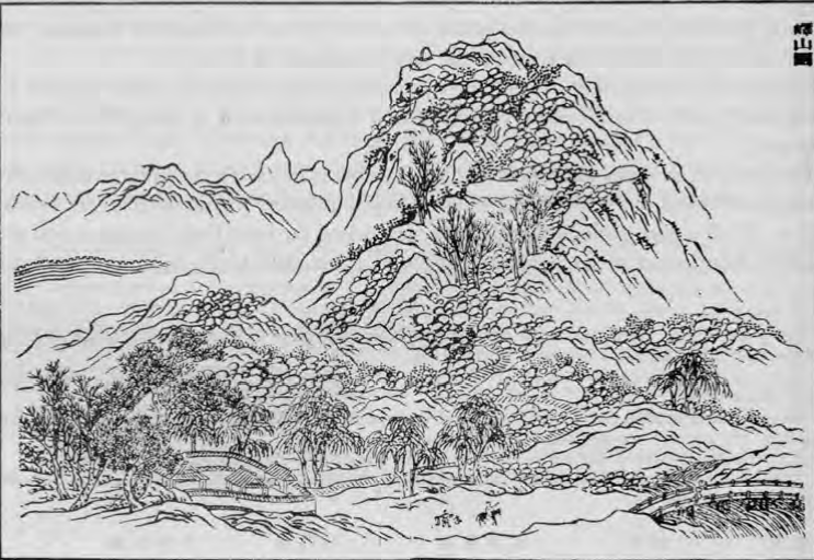Sketch of a mountain with several large, round boulders rolling down the steep hillsides