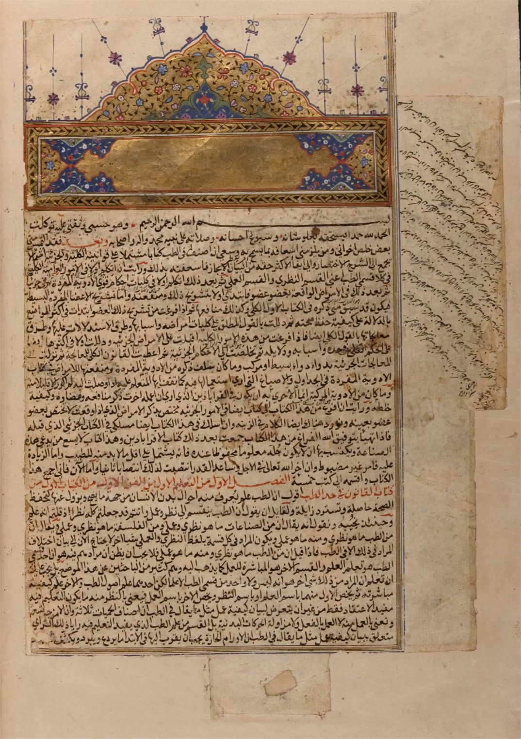 Photo of Ibn Sina's medical manuscript shows hand-written Arabic and a gold and floral pattern at the top of the page